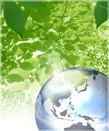 私たちの仕事は地球の環境を守る事です
